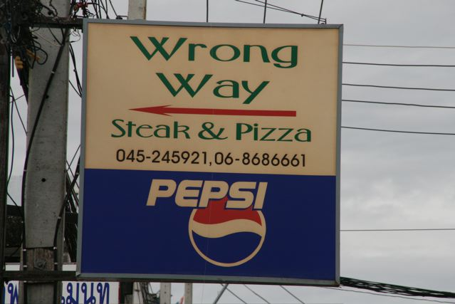Wrong Way Cafe
