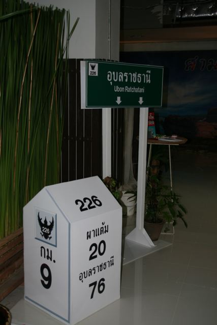thai travel show 3