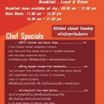 front page and chef specials