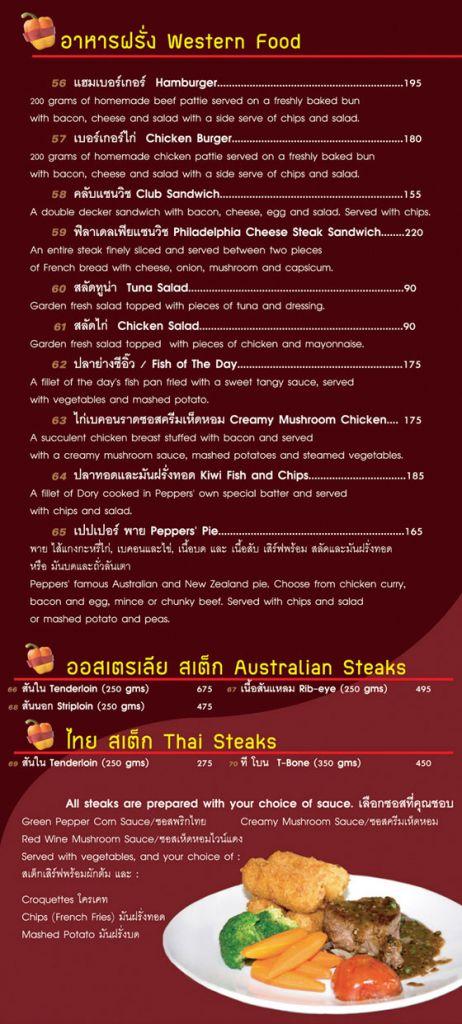 Peppers ubon menu family life in rural thailand australia for Australian cuisine list