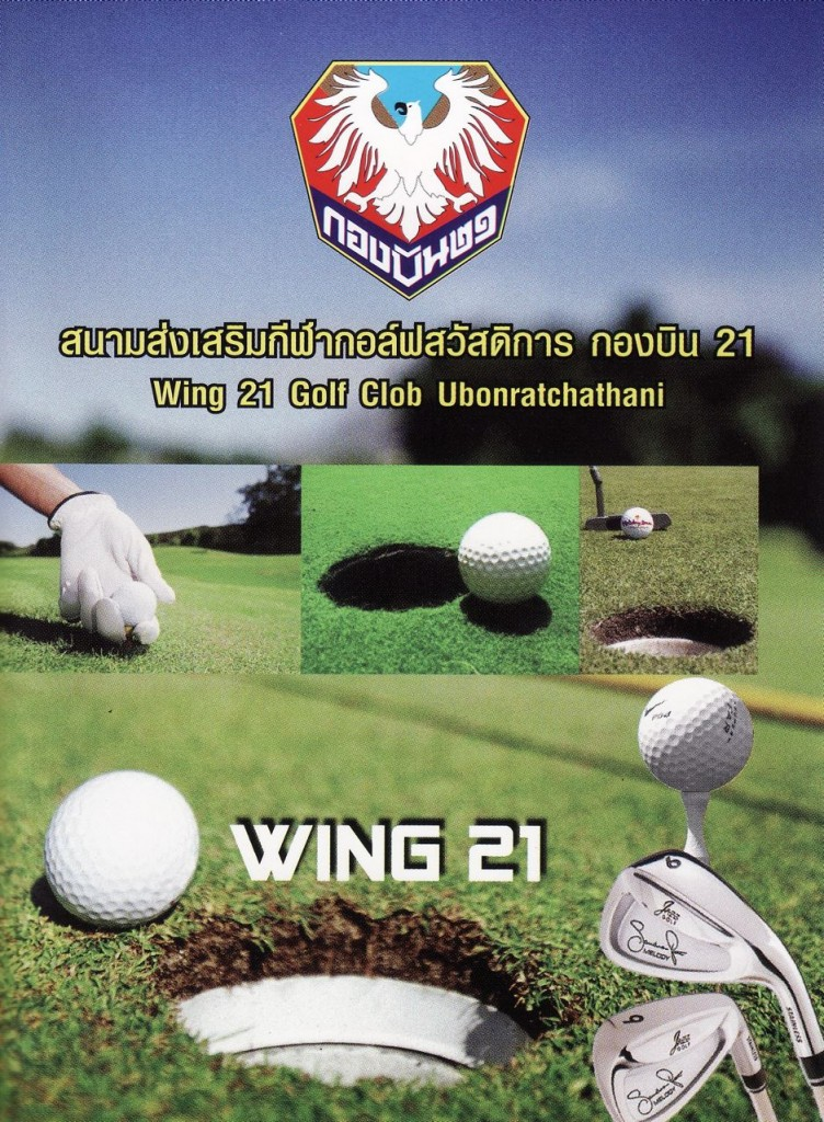 wing 21 golf course in Ubon