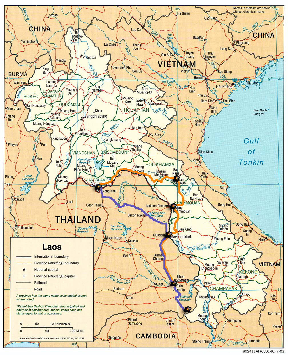 how to call laos from thailand