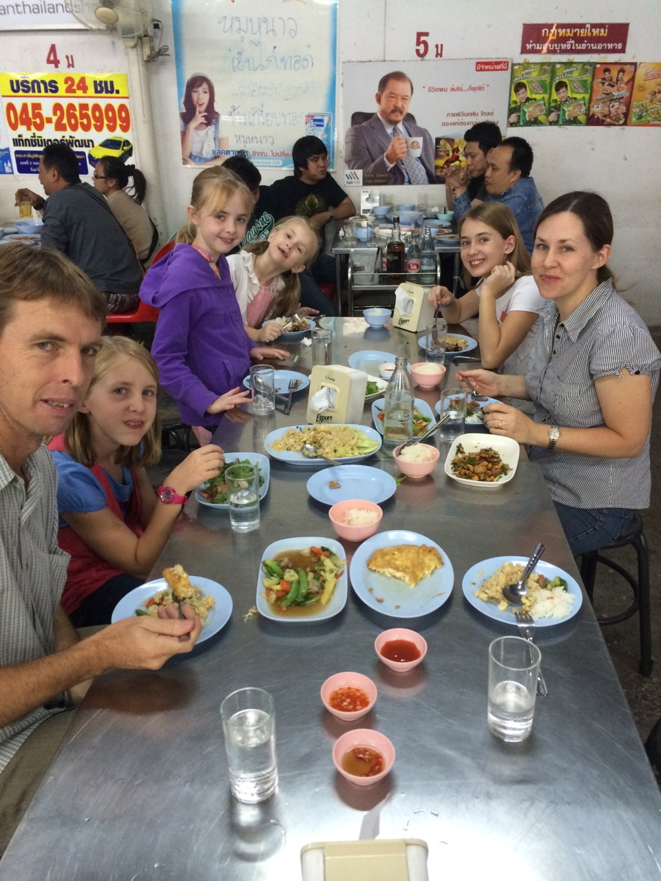 My brother and his family tucking into some Thai food in Ubon.